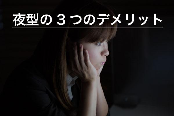 徹夜で勉強する女子高校生