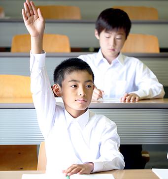 優秀な中高校生