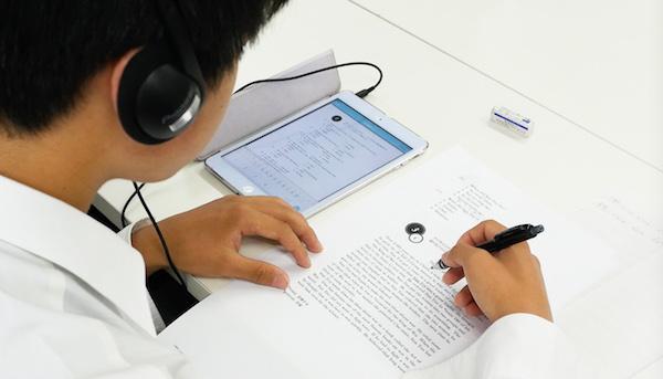 英語4技能を徹底学習